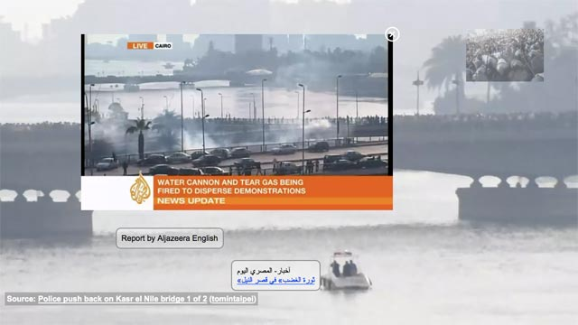 """18 Days in Egypt"" Interactive Video Prototype"
